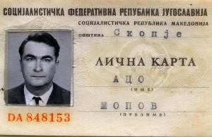 Licna karta 1967