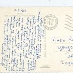 Razglednica za Vladimir Sopov od Pariz, 1960