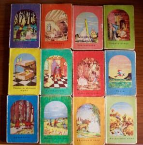 Collection de 12 contes pour enfants traduits en macédonien par Aco Šopov. Format: miniature. Editeurs: Narodna prosvjeta, Sarajevo, et Imprimerie Ognjen Prica, Zagreb.