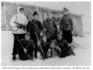 Invierno 1943-44. Un grupo de partisanos de la Tercera Brigada, entre ellos, Aco Šopov (de pie a la derecha) y su querida Vera Jocić que fallecería en combate en mayo 1944.