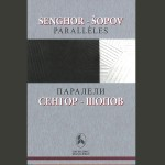 Senghor-Sopov: Parallèles