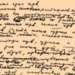 Aco Sopov: Ima dolu edna krv - fragment