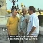 Махмуд Хусеин говори за Ацо Шопов