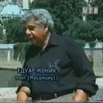 Edouard Maunick vidéo FR