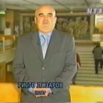 Ристо Лазаров: сеќавање за Ацо Шопов