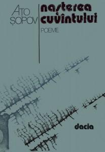 Naşterea cuvéntului. Selectiesi traducere de Ion Deaconesvu ; prefatâ si note Traian Nica. Cluj-Napoca: Dacia, 1981, 91 str.