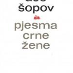 Pjesma crne žene. Prevela Elina Elimova, Zagreb, August Cesarec, 1977. 39 str.