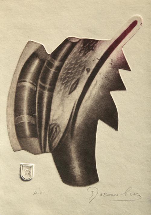 """""""Лист"""", графика од Зоран Јакимовски"""